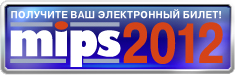 MIPS_knopka_2012_e_ticket